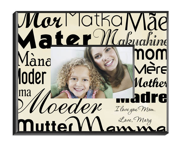 Mom - Multi Language Frame